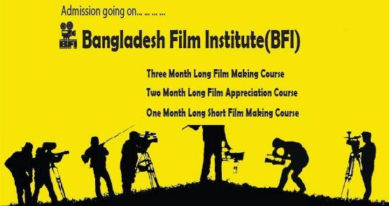 BD Yellow Pages | Bangladesh Film Institute-BFI