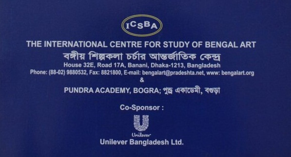 BD Yellow Pages | The International Centre for Study of Bengal Art