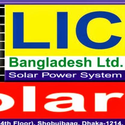 BD Yellow Pages | LIC Bangladesh Limited