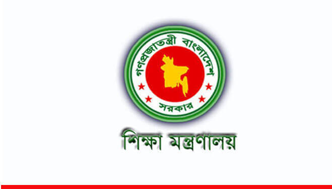 BD Yellow Pages | Ministry Of Education Bangladesh