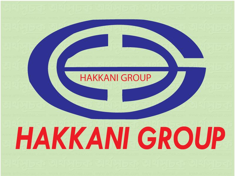 BD Yellow Pages | Hakkani Group