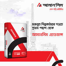 Aman Group Cement