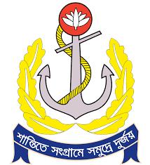 BD Yellow Pages | Bangladesh Navy